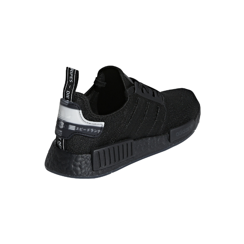 Buy adidas NMD R1 - Men's Shoes online